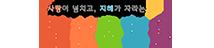 202011085024_2cc2a96be3deec000.png 로고