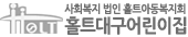 대한민국 유아교육네트워크 : 키디스